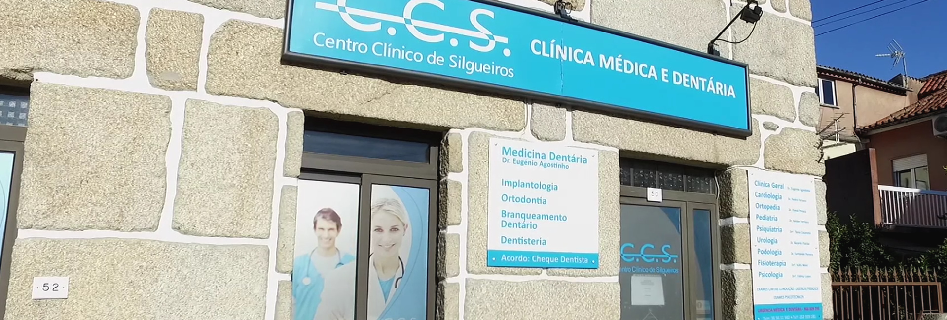 CCS - Centro Clínico de Silgueiros